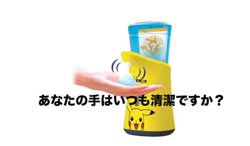 ノータッチ ポケモン ミューズ